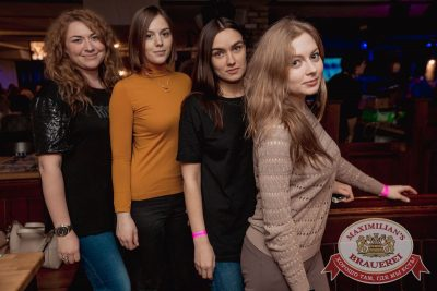 Группа «Пицца», 4 апреля 2018 - Ресторан «Максимилианс» Самара - 44
