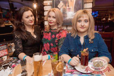 Группа «Пицца», 4 апреля 2018 - Ресторан «Максимилианс» Самара - 46