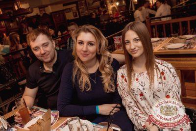 Группа «Пицца», 4 апреля 2018 - Ресторан «Максимилианс» Самара - 47