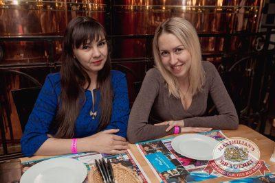 Группа «Пицца», 4 апреля 2018 - Ресторан «Максимилианс» Самара - 49