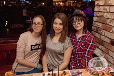 Группа «Пицца», 4 апреля 2018 - Ресторан «Максимилианс» Самара - 52