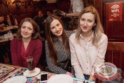 Группа «Пицца», 4 апреля 2018 - Ресторан «Максимилианс» Самара - 54