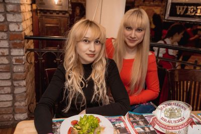 Группа «Пицца», 4 апреля 2018 - Ресторан «Максимилианс» Самара - 56