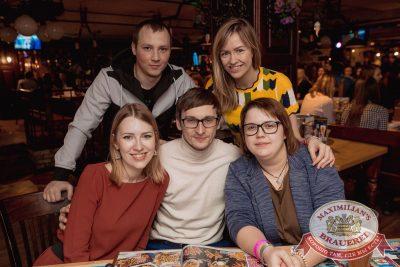 Группа «Пицца», 4 апреля 2018 - Ресторан «Максимилианс» Самара - 57