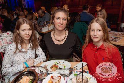 Группа «Пицца», 4 апреля 2018 - Ресторан «Максимилианс» Самара - 59