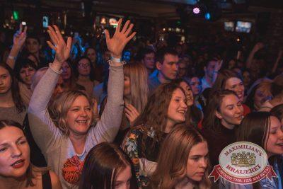 Группа «Пицца», 4 апреля 2018 - Ресторан «Максимилианс» Самара - 9