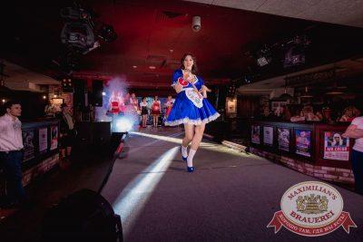 Мисс «Максимилианс», 7 апреля 2018 - Ресторан «Максимилианс» Самара - 10