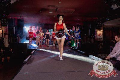 Мисс «Максимилианс», 7 апреля 2018 - Ресторан «Максимилианс» Самара - 11