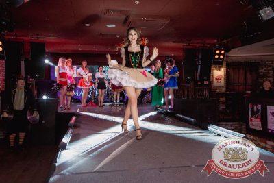 Мисс «Максимилианс», 7 апреля 2018 - Ресторан «Максимилианс» Самара - 12