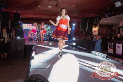 Мисс «Максимилианс», 7 апреля 2018 - Ресторан «Максимилианс» Самара - 14