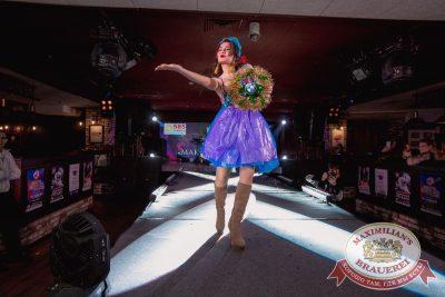 Мисс «Максимилианс», 7 апреля 2018 - Ресторан «Максимилианс» Самара - 19