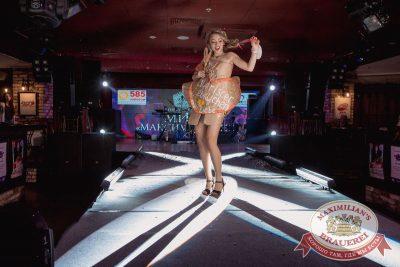Мисс «Максимилианс», 7 апреля 2018 - Ресторан «Максимилианс» Самара - 20