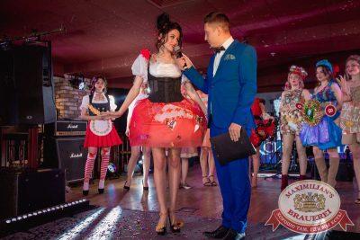 Мисс «Максимилианс», 7 апреля 2018 - Ресторан «Максимилианс» Самара - 25