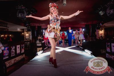 Мисс «Максимилианс», 7 апреля 2018 - Ресторан «Максимилианс» Самара - 30