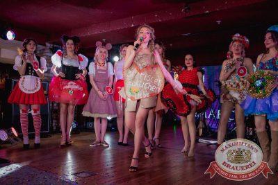 Мисс «Максимилианс», 7 апреля 2018 - Ресторан «Максимилианс» Самара - 35