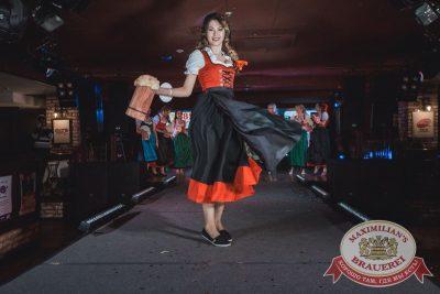 Мисс «Максимилианс», 7 апреля 2018 - Ресторан «Максимилианс» Самара - 39