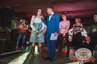 Мисс «Максимилианс», 7 апреля 2018 - Ресторан «Максимилианс» Самара - 44