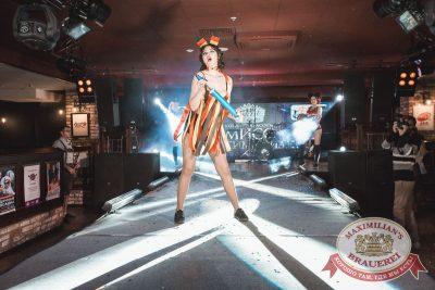 Мисс «Максимилианс», 7 апреля 2018 - Ресторан «Максимилианс» Самара - 49