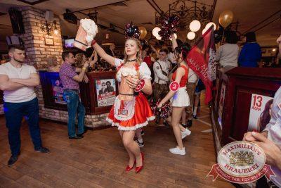 Мисс «Максимилианс», 7 апреля 2018 - Ресторан «Максимилианс» Самара - 5