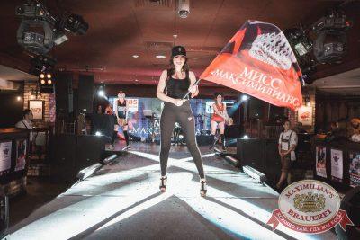 Мисс «Максимилианс», 7 апреля 2018 - Ресторан «Максимилианс» Самара - 52