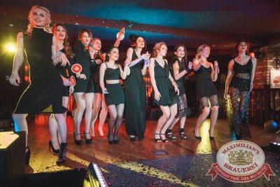 Мисс «Максимилианс», 7 апреля 2018 - Ресторан «Максимилианс» Самара - 55