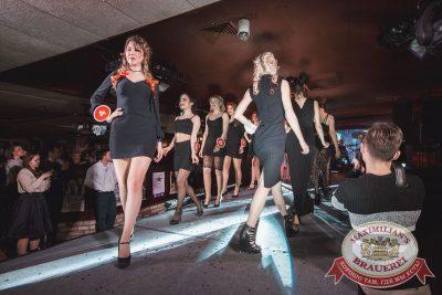 Мисс «Максимилианс», 7 апреля 2018 - Ресторан «Максимилианс» Самара - 58