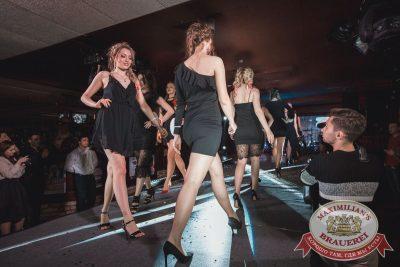 Мисс «Максимилианс», 7 апреля 2018 - Ресторан «Максимилианс» Самара - 59
