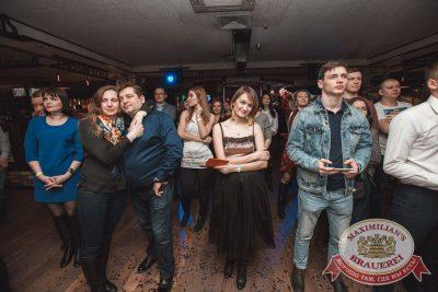 Мисс «Максимилианс», 7 апреля 2018 - Ресторан «Максимилианс» Самара - 60