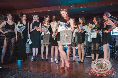 Мисс «Максимилианс», 7 апреля 2018 - Ресторан «Максимилианс» Самара - 62