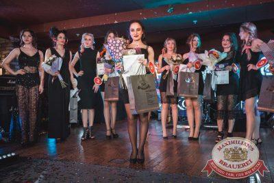 Мисс «Максимилианс», 7 апреля 2018 - Ресторан «Максимилианс» Самара - 63