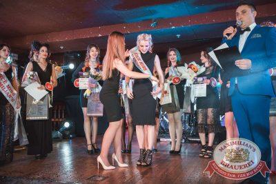 Мисс «Максимилианс», 7 апреля 2018 - Ресторан «Максимилианс» Самара - 65