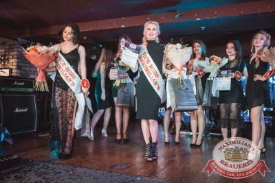 Мисс «Максимилианс», 7 апреля 2018 - Ресторан «Максимилианс» Самара - 66