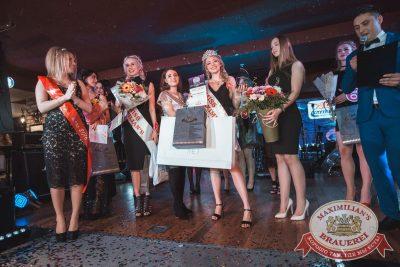 Мисс «Максимилианс», 7 апреля 2018 - Ресторан «Максимилианс» Самара - 69