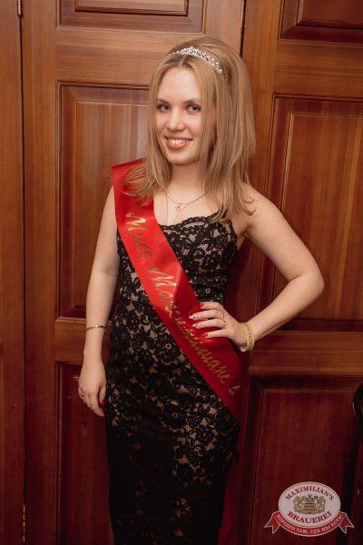 Мисс «Максимилианс», 7 апреля 2018 - Ресторан «Максимилианс» Самара - 70