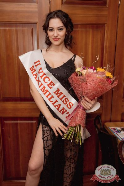 Мисс «Максимилианс», 7 апреля 2018 - Ресторан «Максимилианс» Самара - 71