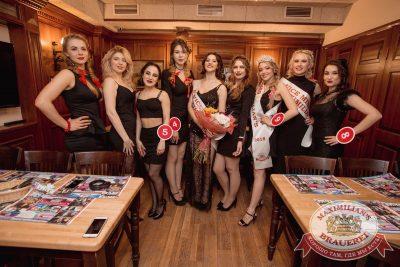 Мисс «Максимилианс», 7 апреля 2018 - Ресторан «Максимилианс» Самара - 72