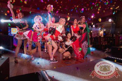 Мисс «Максимилианс», 7 апреля 2018 - Ресторан «Максимилианс» Самара - 8