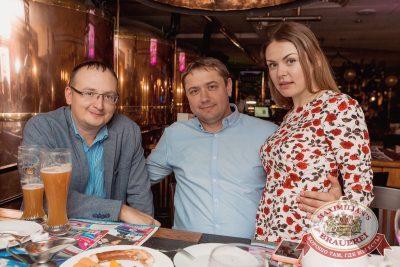 Мисс «Максимилианс», 7 апреля 2018 - Ресторан «Максимилианс» Самара - 87