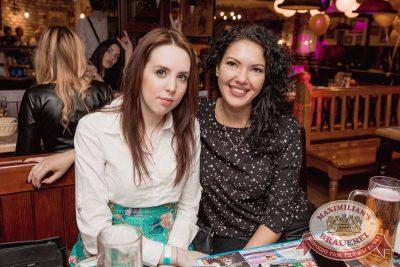Мисс «Максимилианс», 7 апреля 2018 - Ресторан «Максимилианс» Самара - 90