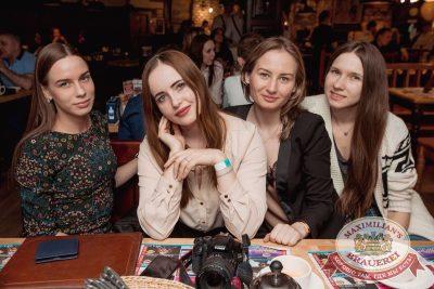 Мисс «Максимилианс», 7 апреля 2018 - Ресторан «Максимилианс» Самара - 92