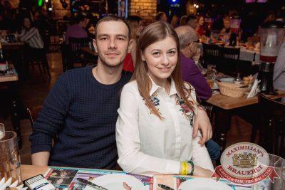 Мисс «Максимилианс», 7 апреля 2018 - Ресторан «Максимилианс» Самара - 93