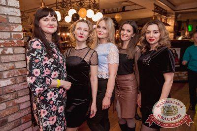 Мисс «Максимилианс», 7 апреля 2018 - Ресторан «Максимилианс» Самара - 95