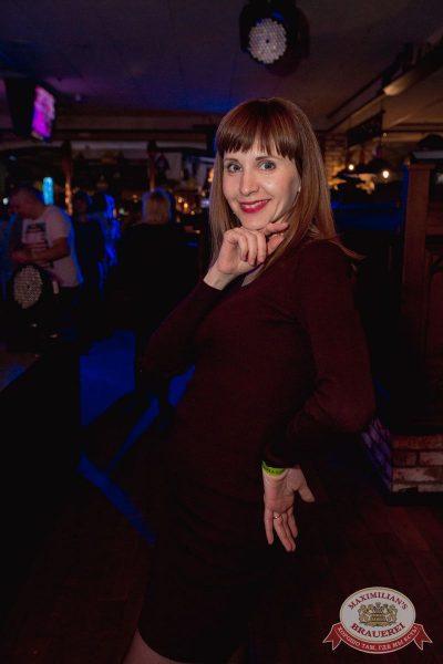 Мисс «Максимилианс», 7 апреля 2018 - Ресторан «Максимилианс» Самара - 96