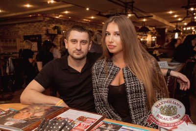 Света, 11 апреля 2018 - Ресторан «Максимилианс» Самара - 14