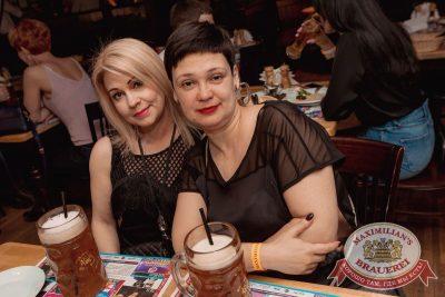 Света, 11 апреля 2018 - Ресторан «Максимилианс» Самара - 18