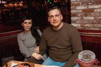 Света, 11 апреля 2018 - Ресторан «Максимилианс» Самара - 21