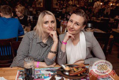 Света, 11 апреля 2018 - Ресторан «Максимилианс» Самара - 27