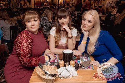 Света, 11 апреля 2018 - Ресторан «Максимилианс» Самара - 28