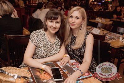 Света, 11 апреля 2018 - Ресторан «Максимилианс» Самара - 29