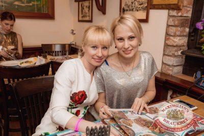 Света, 11 апреля 2018 - Ресторан «Максимилианс» Самара - 30